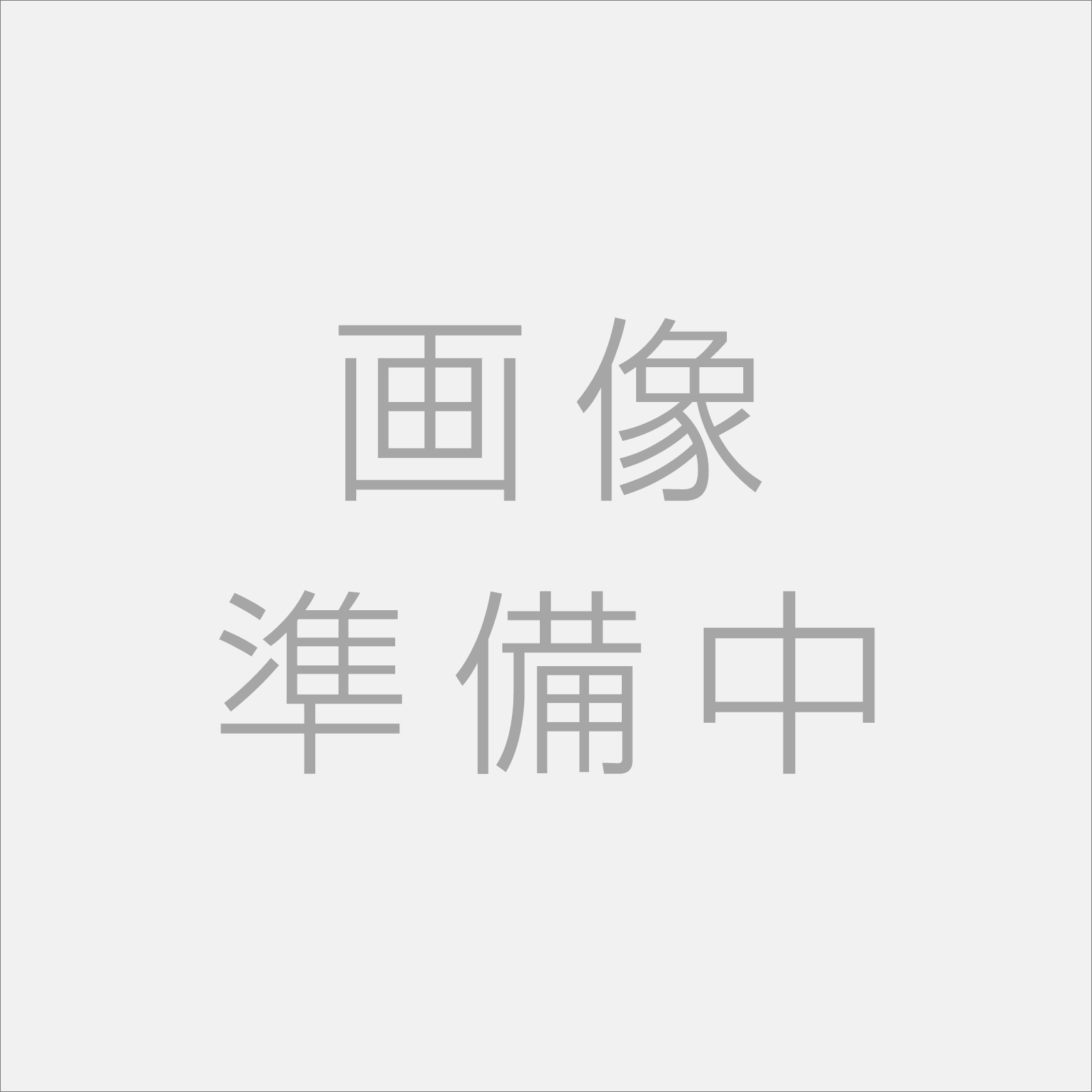 Florale Trois Project KITATODA-IEternal
