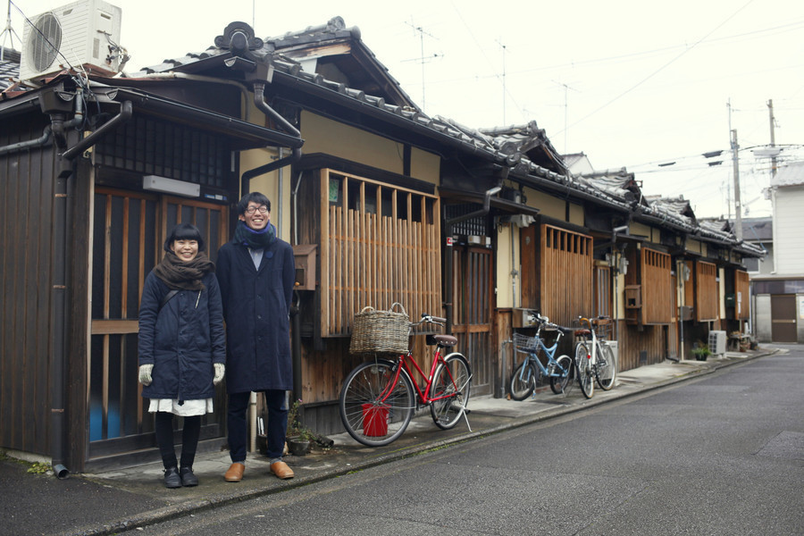 file.009 京都夫婦後編 5軒長屋に住む夫婦と一匹
