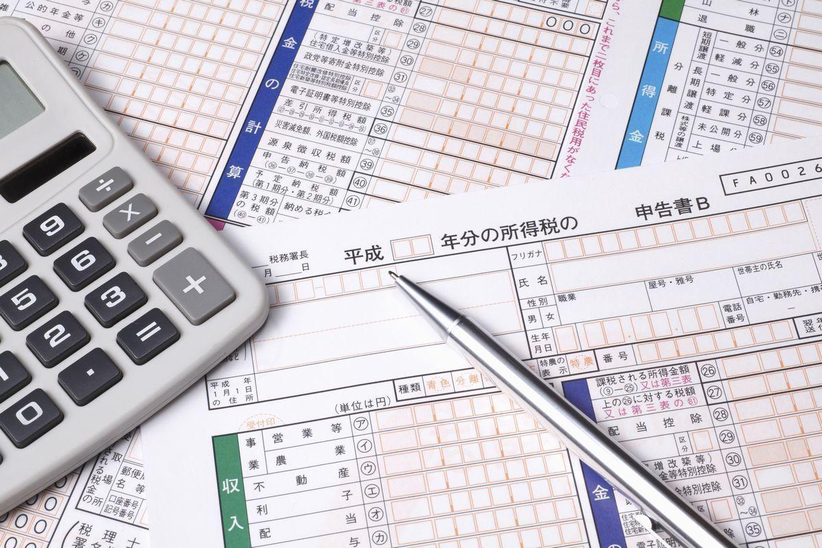 住宅 ローン 確定 申告 住宅ローン控除を受けるために必要な確定申告の書類と手続きの流れ