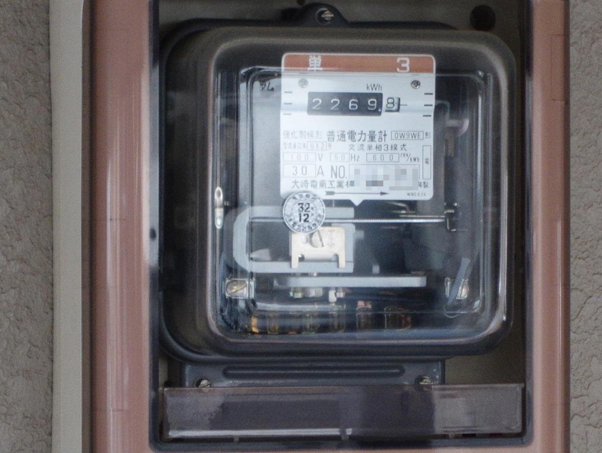 賢い電力計『スマートメーター』で電気代を節約できるかも