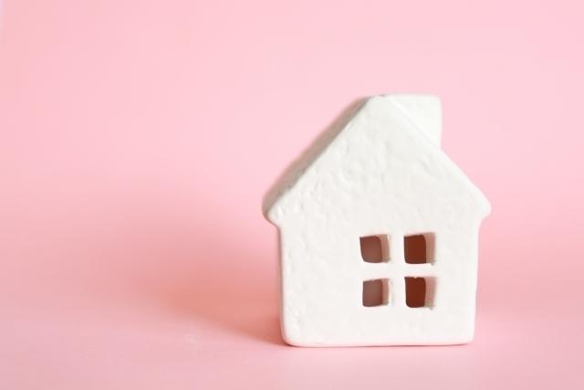 絶対に後悔しない住宅購入術の極意!