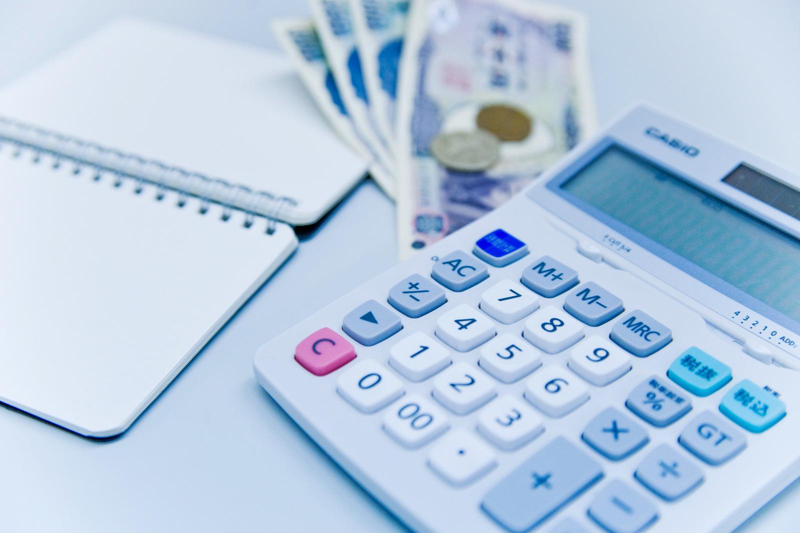 毎月の住宅ローン返済はどのぐらいが適正なのか?