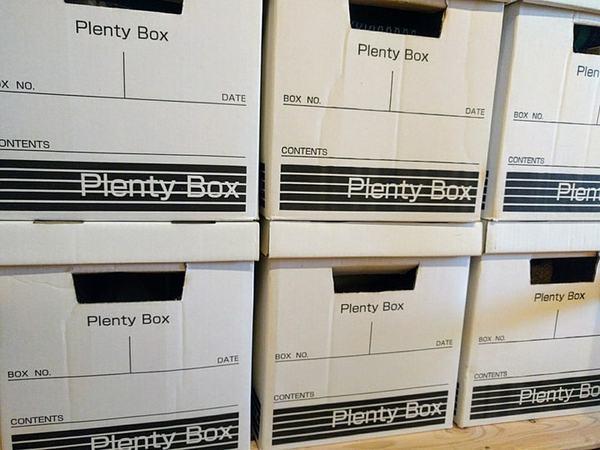 セリア「Plenty Box」はそのまま運搬NG!引越しで見落としがちな5つのポイント【作業編】