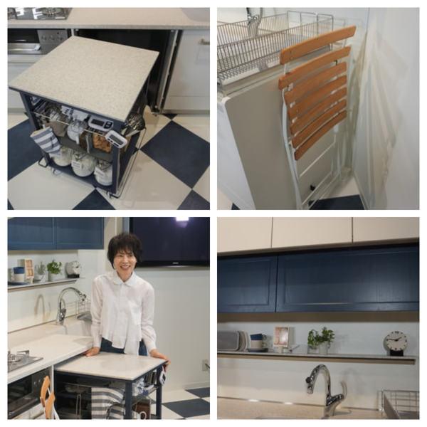 栗原はるみさんプロデュース「harumi's kitchen」を見てきました