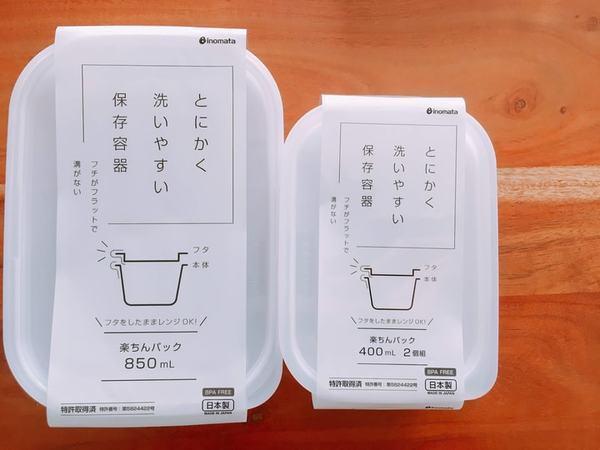 スポンジ、保存容器…セリアでリピ買いのキッチングッズ7選