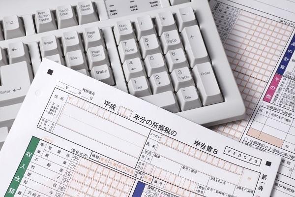 「住宅ローン減税」確定申告2019年版/必要書類
