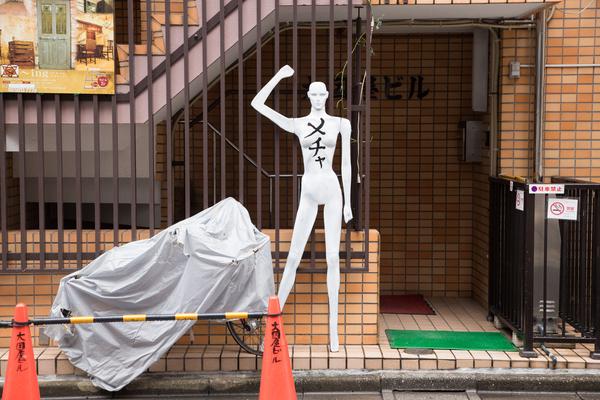 無敵のカオスタウン「高円寺」の商店街