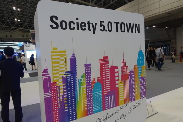 あの家電見本市が大激変!? 住宅建材やゼネコンメーカーが示す「未来のおうち」