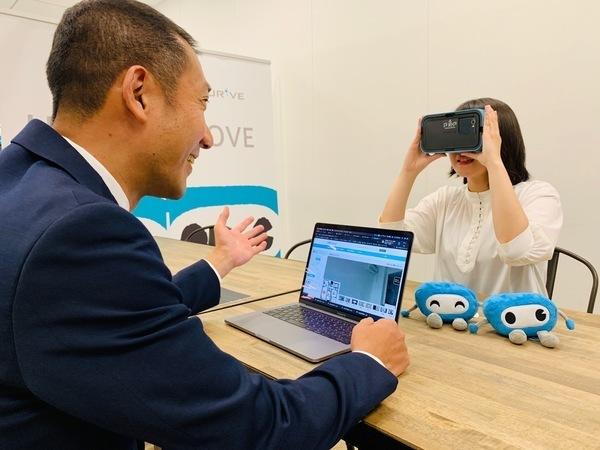 退去前の物件も内見できる⁉ VR内見を体験してみた