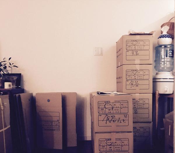 女性のための引っ越し時に役立つアイデア集(第1回/引っ越し梱包準備編)