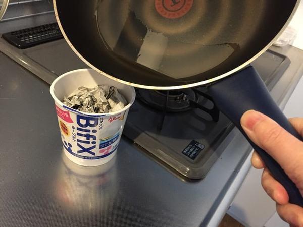 ヨーグルト容器で「漂白や油の処理」をぐんとラクにするワザ