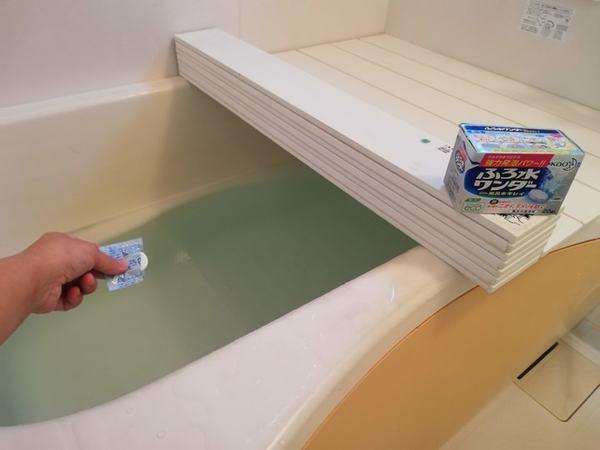 部屋干しのクサいを防ぐ!残り湯や除湿機はどう使う?