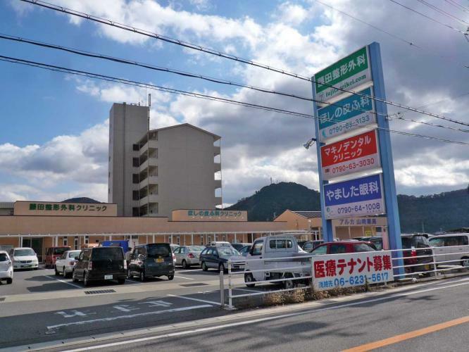 病院 医療モール