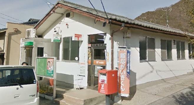 郵便局 香登郵便局