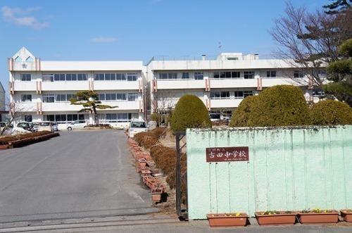 中学校 吉田中学校 徒歩30分(約2400m)