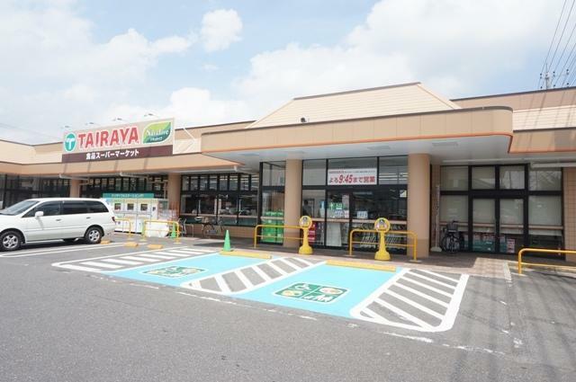 スーパー エコスTAIRAYA小金井店