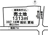 出雲市多伎町小田