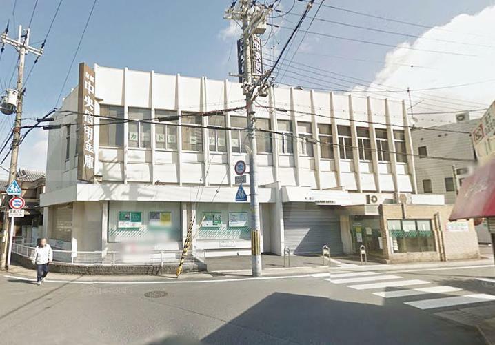 銀行 京都中央信用金庫 小倉支店 京都府宇治市小倉町西浦90