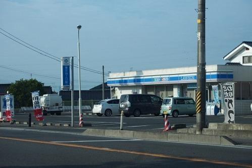 コンビニ ローソン亘理吉田店 徒歩2分(約100m)