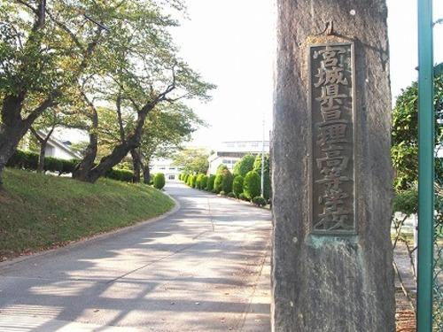 高校・高専 亘理高校 徒歩39分(約3100m)