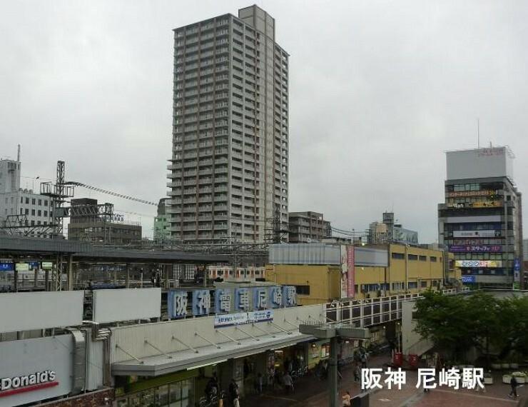 阪神尼崎駅