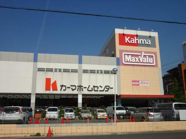 スーパー マックスバリュ 香流店 愛知県名古屋市名東区香流2丁目908