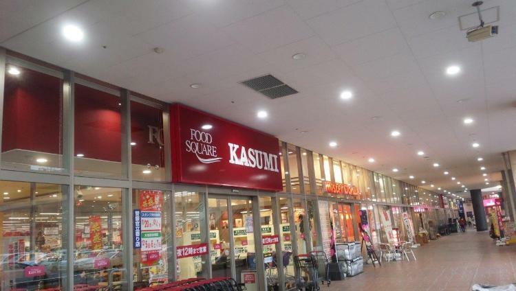 スーパー スーパーカスミ/フレスポ八潮店