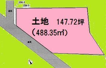 土地図面 大きな土地です。西側公道です。