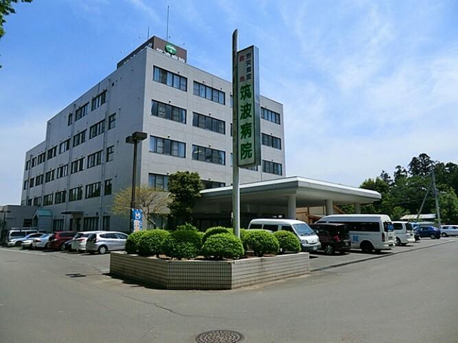 病院 筑波病院