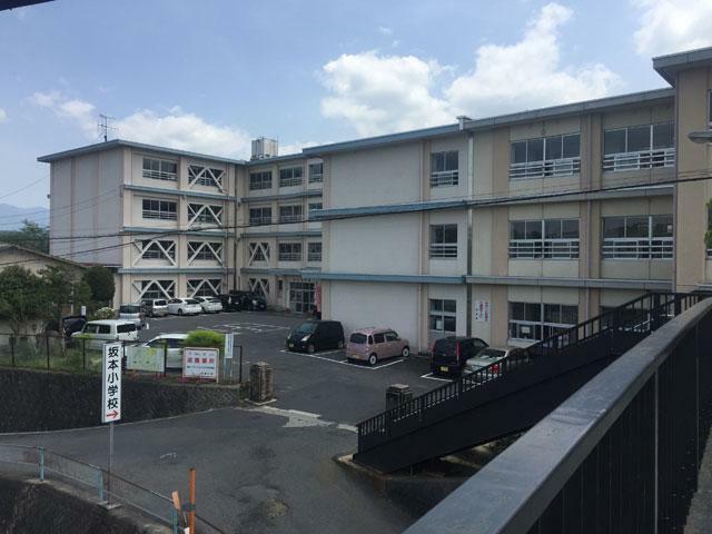 小学校 市立坂本小学校