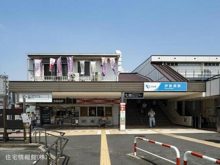 小田急電鉄小田原線「伊勢原」駅 距離2740m