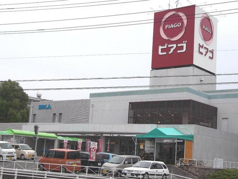 スーパー 【スーパー】ピアゴ常滑店まで1737m