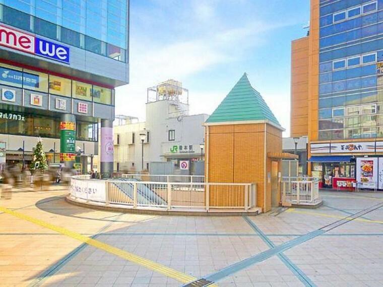橋本駅北口