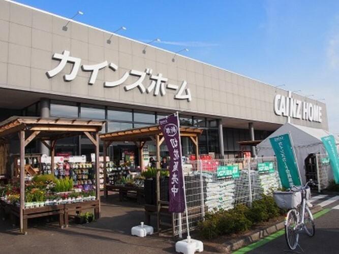 ショッピングセンター カインズホーム亘理店 徒歩28分(約2200m)