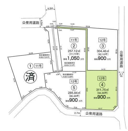 区画図 94.30坪です。2.7m公衆用道路に接道しています。南東角地です。