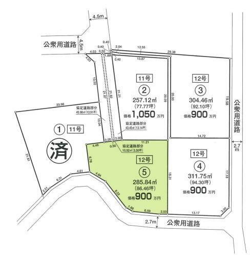 区画図 86.46坪です。2.7mの公衆用道路に接道しています。