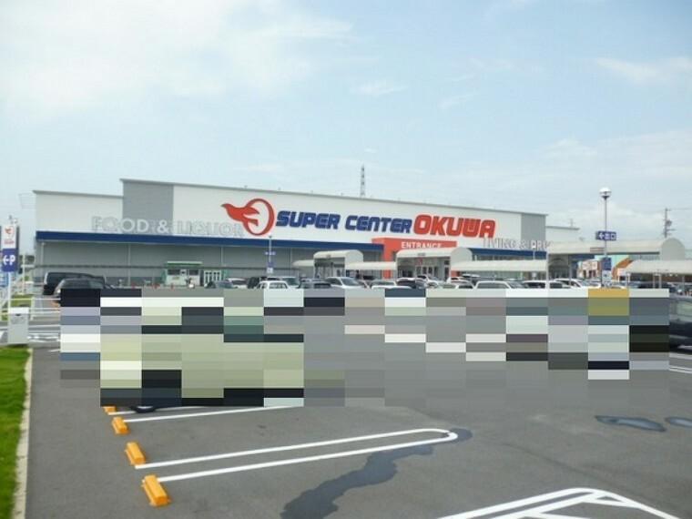 スーパー スーパーセンターオークワ可児坂戸店