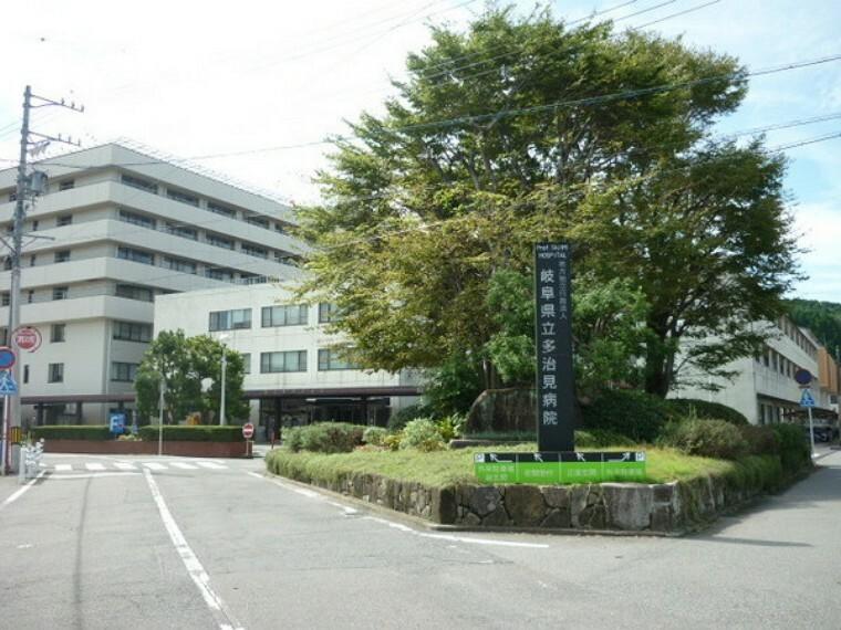病院 岐阜県立多治見病院
