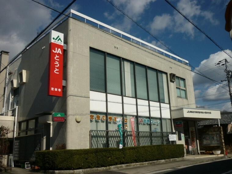 銀行 JAとうと定林寺支店