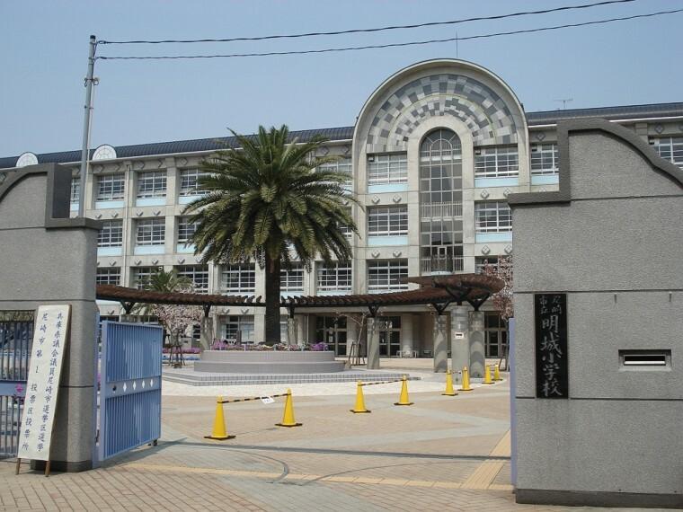 小学校 【小学校】尼崎市立明城小学校まで477m