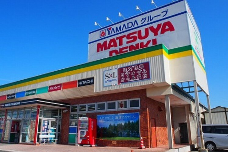 ショッピングセンター マツヤ電気 徒歩39分(約3100m)