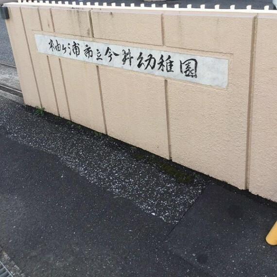 幼稚園・保育園 今井幼稚園