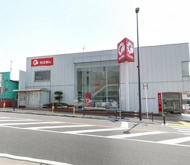 銀行 千葉銀行袖ケ浦支店