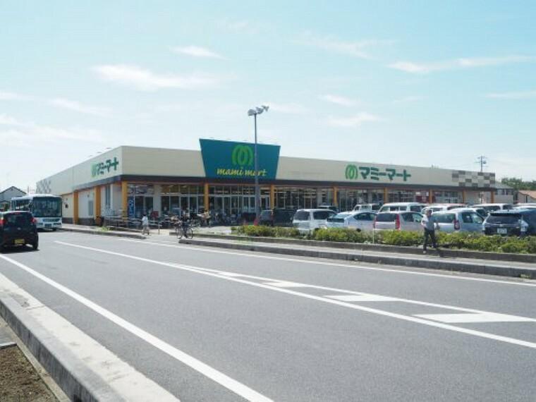 スーパー 【スーパー】(株)マミーマート 栗橋店まで1752m