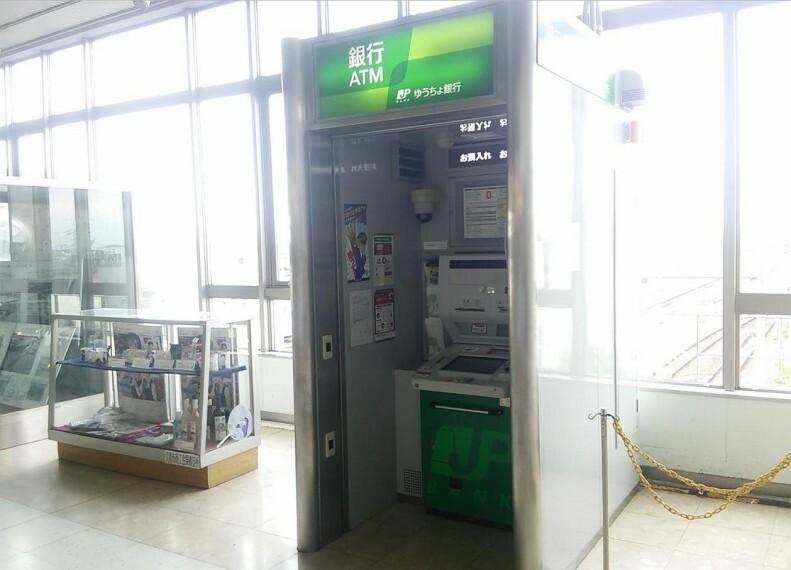 銀行 【銀行】ゆうちょ銀行さいたま支店栗橋駅内出張所まで890m