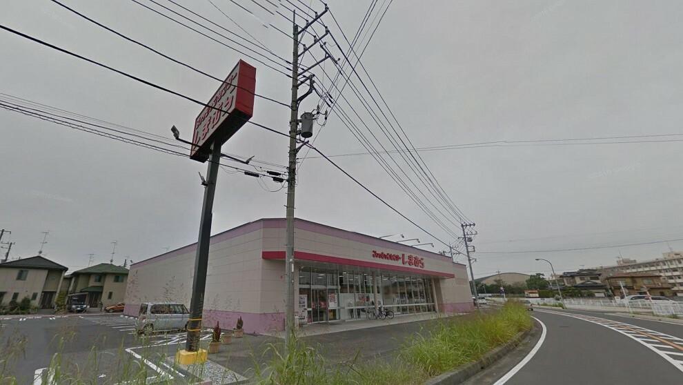 【インテリア】ファッションセンターしまむら栗橋店まで1861m
