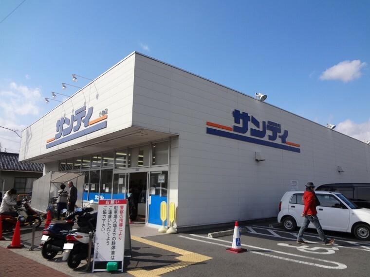 スーパー 【スーパー】サンディ 小倉店まで290m