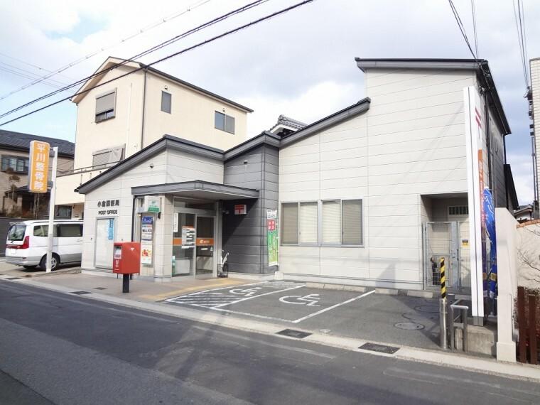 郵便局 【郵便局】小倉郵便局まで280m
