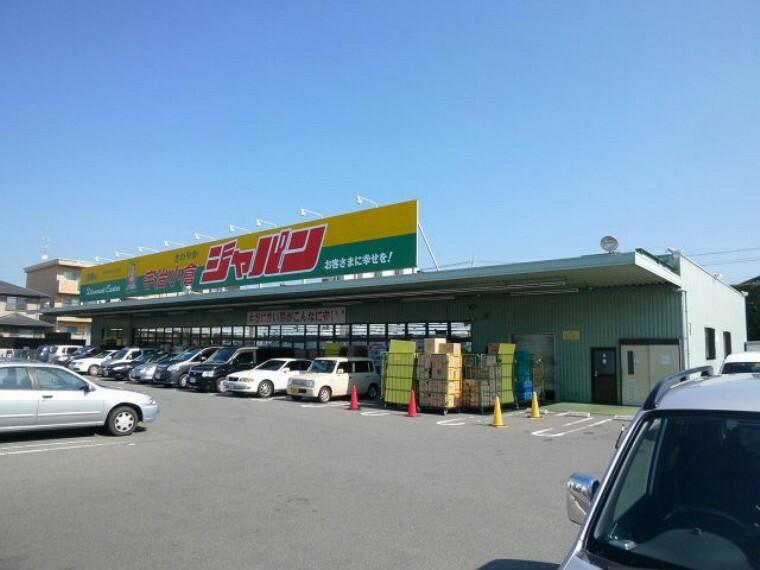 【ディスカウントショップ】ジャパン宇治小倉店まで750m