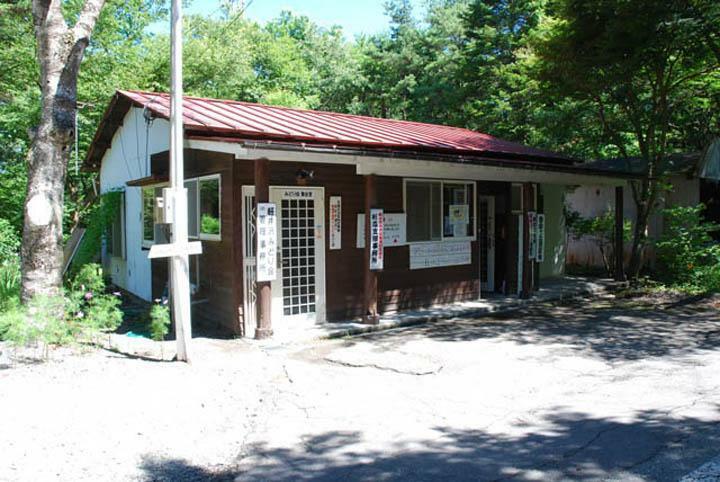 軽井沢みどり会自由ヶ丘別荘地管理事務所